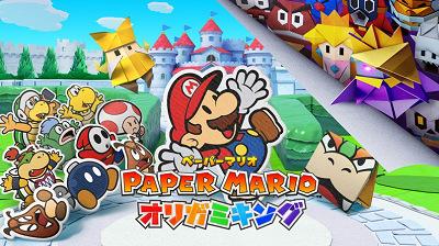 53561Pe-pe-Mario