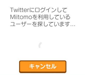 38978Miitomo0