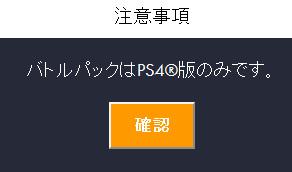42081Tonshi0
