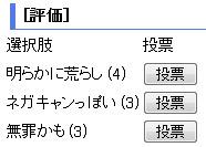 24690WiiUwiki0
