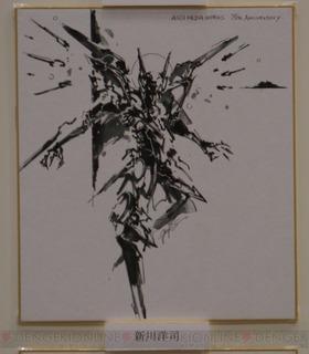 新川洋司の画像 p1_4