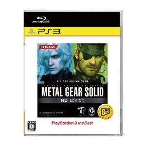 メタルギア ソリッド HD エディション PlayStation3 the Best