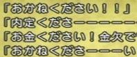 22797ARGTU0