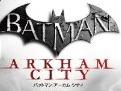 301E_BatmanBestban0