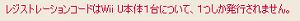 24533DQXonline0