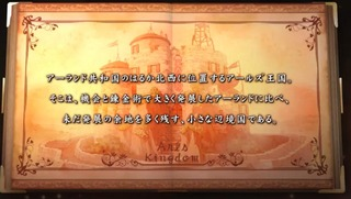 15968Merurutypo