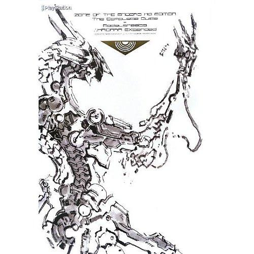 ZONE OF THE ENDERS HD EDITION ザ・コンプリートガイド+設定資料集∴HAIDARA EXtended [大型本]