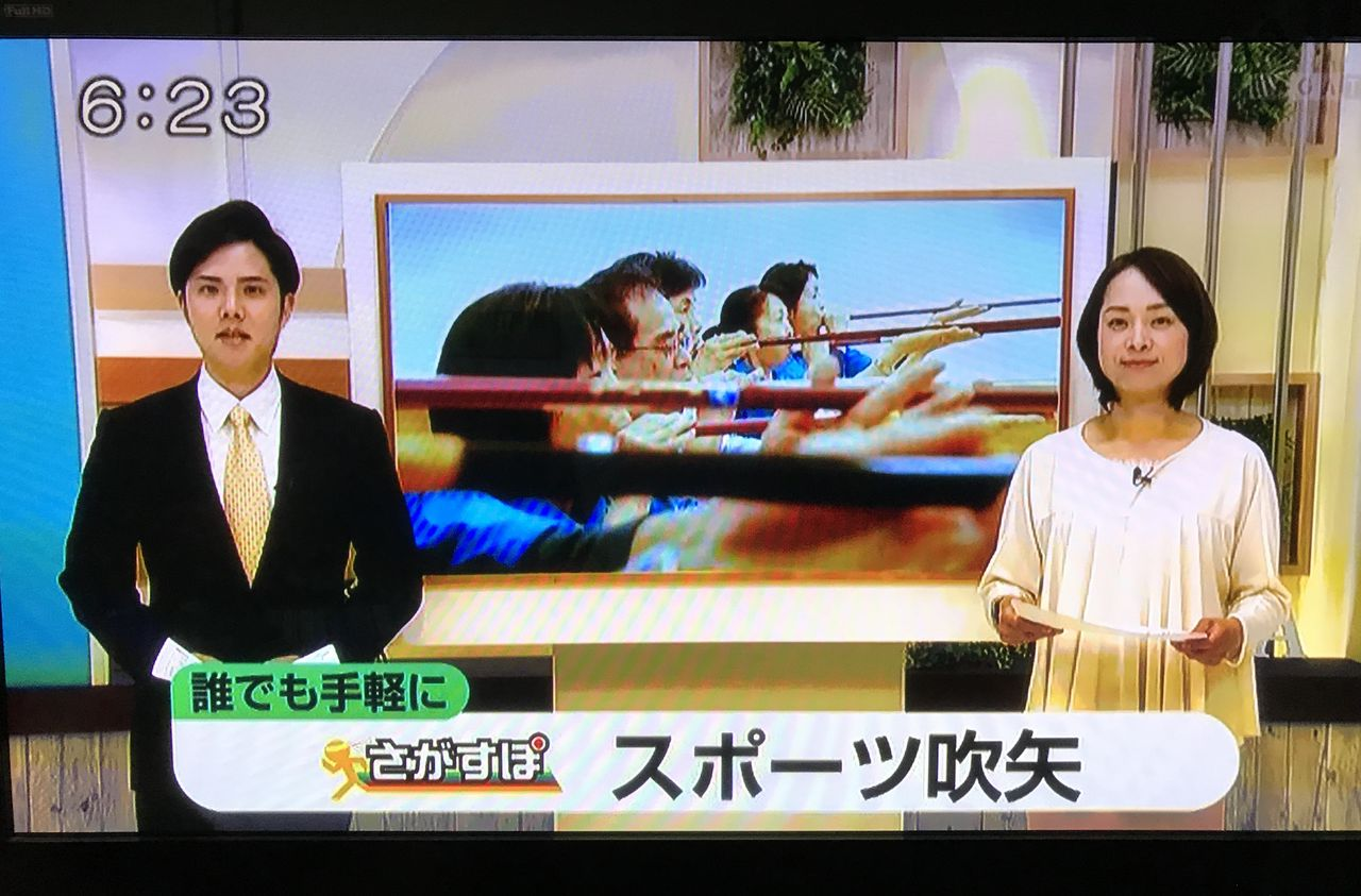 サガテレビ放送 : 佐賀県スポー...