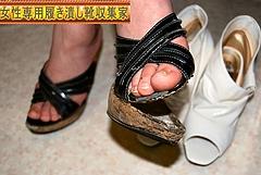 sandal-01_a