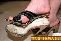 sandal-03_a