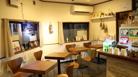 cafe umeboshi
