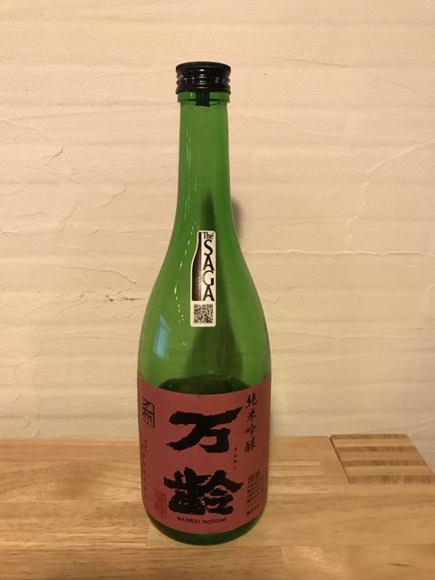 日本酒ボトル&POP(ひやおろし、熱燗用_171117_0004