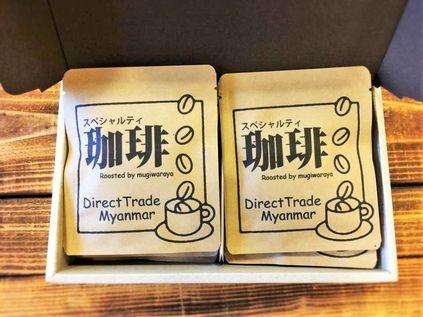 3000yenドリップコーヒーセット