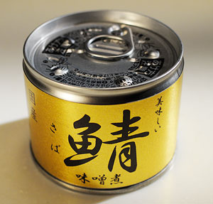 鯖味噌煮2