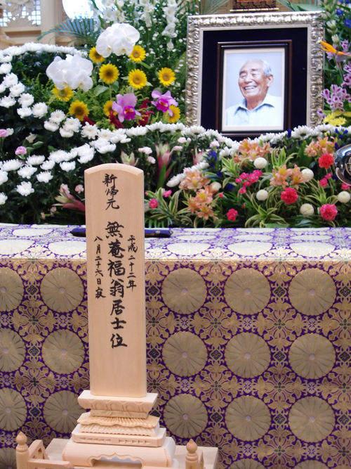 20100828葬儀3