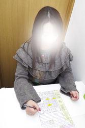 かぐら001情報サイト