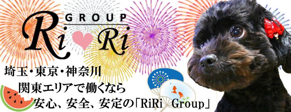 riri画像2
