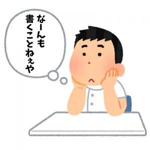 fukidashi5_nursem1-e1509681668869