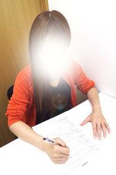 りお情報サイト01
