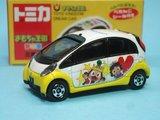 MITSUBISHI i TOYS KINGDOM DREAM CAR