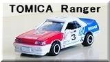 ガクさんのTOMICA Ranger
