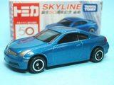 SKYLINE 350GT/CPV35