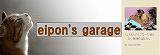 えいぽんさんの「eipon's garage」