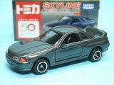 SKYLINE GT-R/BNR32