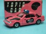 HBC RADIO TOPIC CAR
