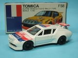 TOMICA F58 ALPINE RENAULT A310 RALLY TYPE