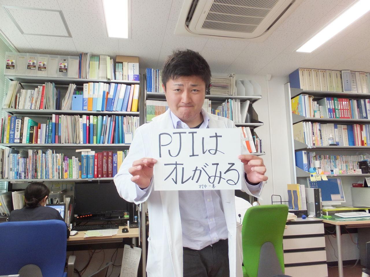 佐賀大学医学部附属病院感染制御部オフィシャルブログ