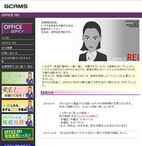 gcms0523