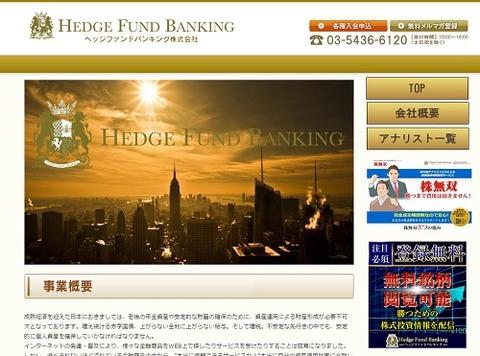 hejjihulanndobankingu0415