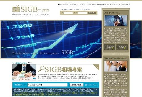 sigb0626