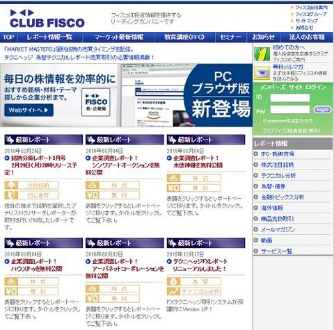 fisco0307