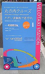 20061220 Randstad