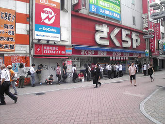 20080711sakuraya_iphone