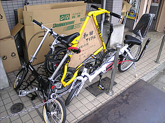 20080217wada_cycle2