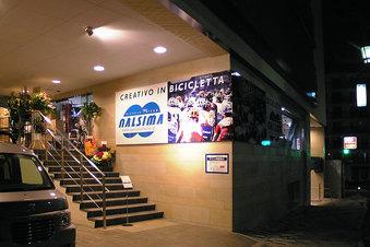 20100408 nalsima なるしまフレンド 千駄ヶ谷 青山 自転車 ロードバイク