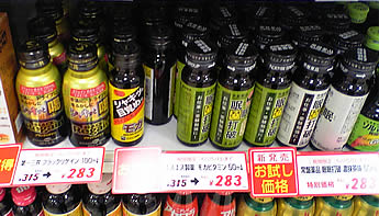 20060615w_cup_drink