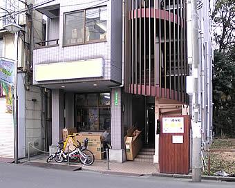 20080217wada01