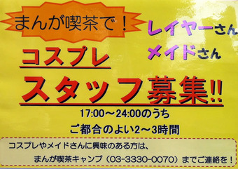 20120809camp01