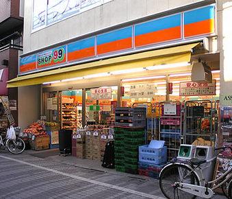 shop99