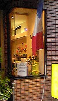 fujinoki200408