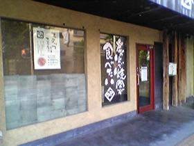 gyukaku200408