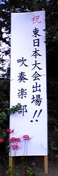 kitachu200409
