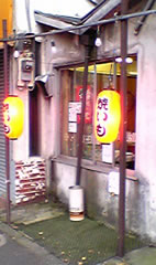 yakiimo200409