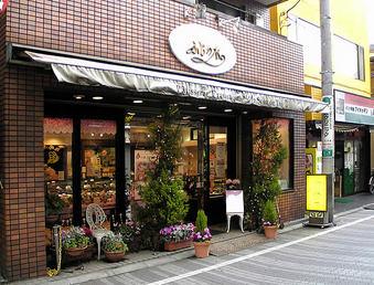 20100411 ふじの木 フランス菓子 洋菓子 都立家政 ロールケーキ