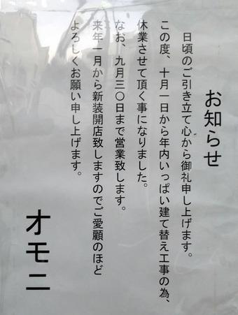 20131013mamakimuti02