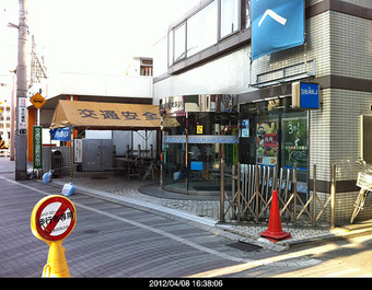 20120408kaseichan02